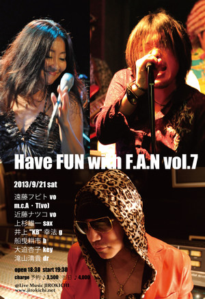 Have_fun_with_fan_vol7_2