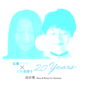 Natsuko_cd4