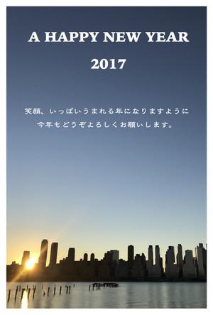 2017nenga