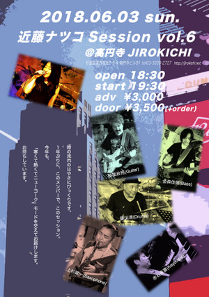 20180603color1