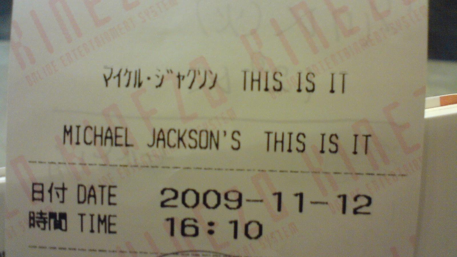 マイケル再び。